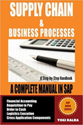 Supply Chain Management in SAP Business Processes in SAP-Yogi Kalra